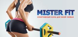https://imladental.ru/wp-content/uploads/2021/10/misterfit.jpg