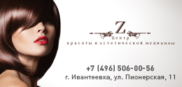 https://imladental.ru/wp-content/uploads/2021/10/z-centre.jpg